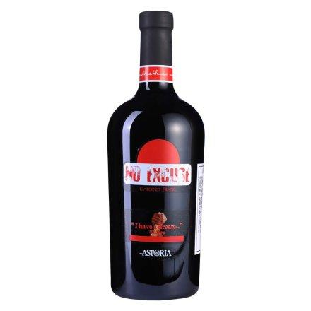 【清仓】意大利品丽珠葡萄酒750ml