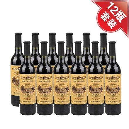 (清仓)中国威龙精品解百纳干红葡萄酒(12瓶装)