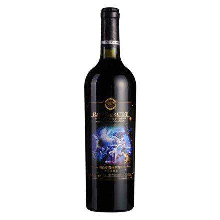 【清仓】中国澜爵摩羯座赤霞珠干红葡萄酒