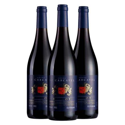 法国卡斯维拉美乐干红葡萄酒750ml(3瓶套装)