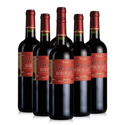 法国琵乐妃干红葡萄酒(6瓶装)