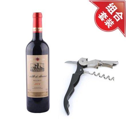 阿旺沙城堡干红葡萄酒+黑色酒刀