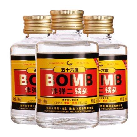 56°黄金炸弹二锅头100ml(3瓶装)