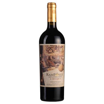 【清仓】拉姆世家酒堡特级干红葡萄酒(30年老树)750ml