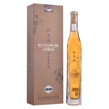 【清仓】12°桓龙湖三星冰白葡萄酒375ml
