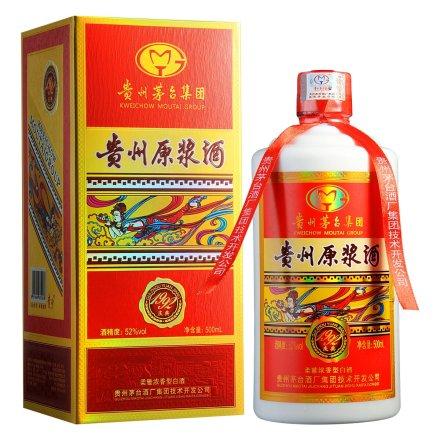 52°茅台集团贵州原浆庆典1992 500ml(红盒)