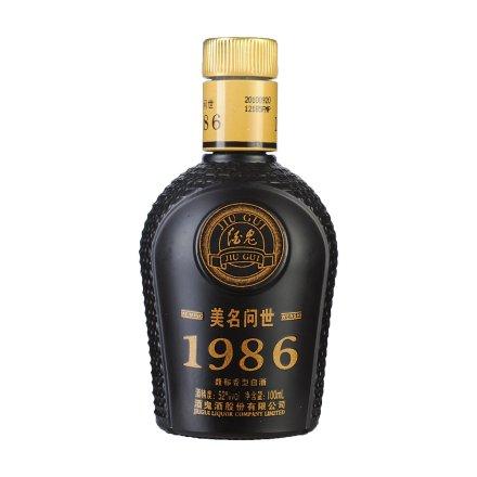 52°酒鬼酒(1986) 100ml