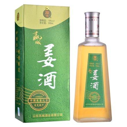 18°赢城姜酒500ml