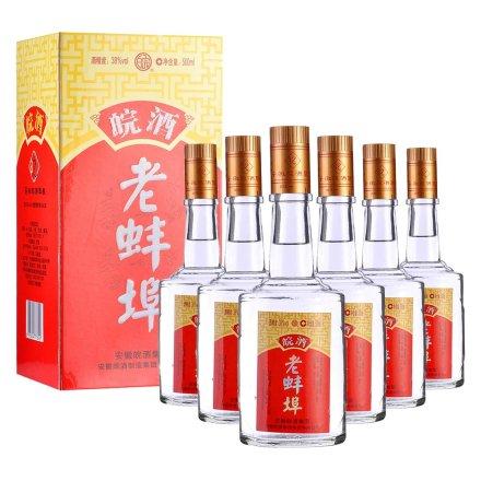 38°皖酒老蚌埠500ml(6瓶装)