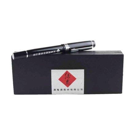 酒鬼酒礼盒签字笔(促销品)