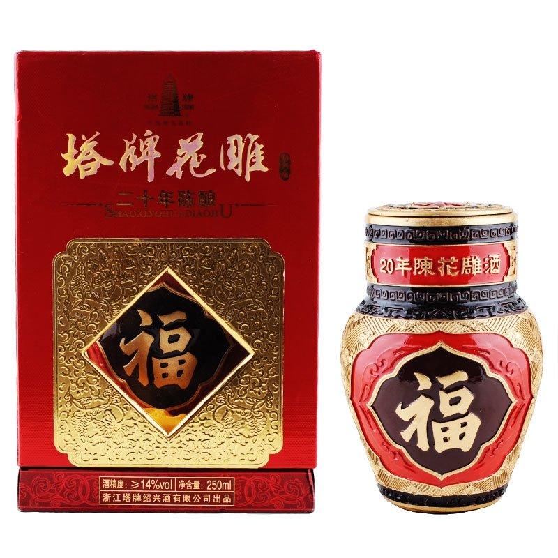 14°度塔牌花雕二十年陈酿福酒250ml