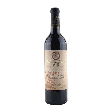 中国澜爵珍藏版赤霞珠干红葡萄酒