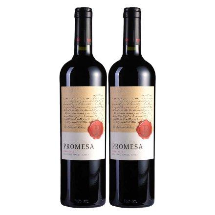 智利普罗米萨精选单一西拉子干红葡萄酒(双瓶装)