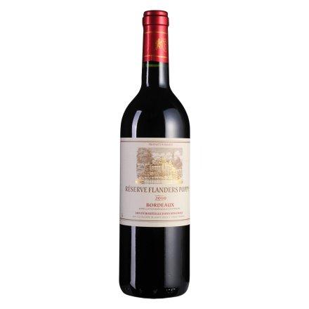 【清仓】法国郁美人珍酿波尔多干红葡萄酒750ml