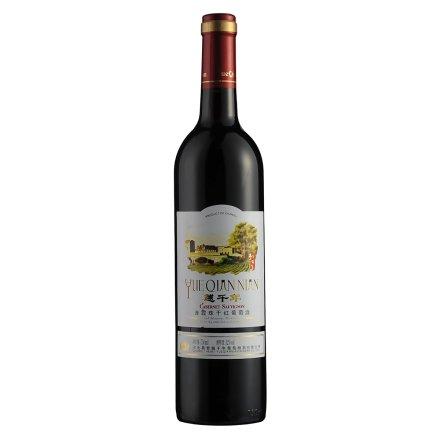 【清仓】中国越千年赤霞珠2011干红葡萄酒