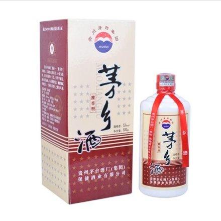 (清仓)53°茅乡酒500ml