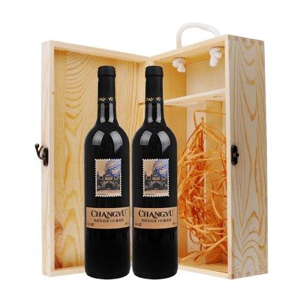 丰裕满堂红酒双支礼盒
