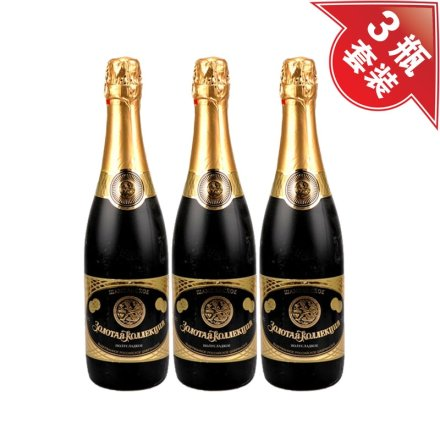 金色收藏起泡葡萄酒(3瓶装)