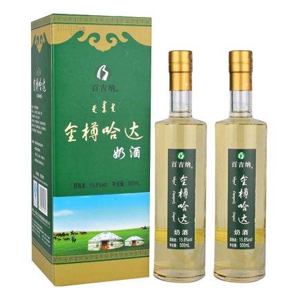 15.8°河套金樽哈达奶酒500ml(双瓶装)