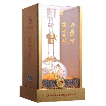 52°西凤酒20年陈酿华山论剑500ml