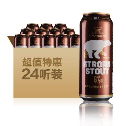 德国哈尔博棕熊黑啤酒500ml(24瓶装)