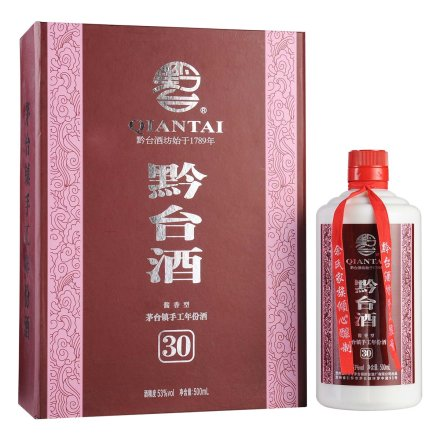 【清仓】53°黔台牌三十年黔台酒500ml
