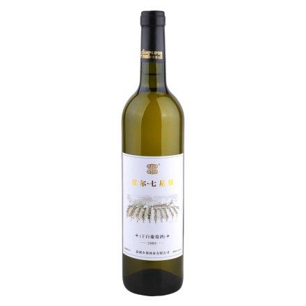 【清仓】中国仪尔七星堡干白葡萄酒