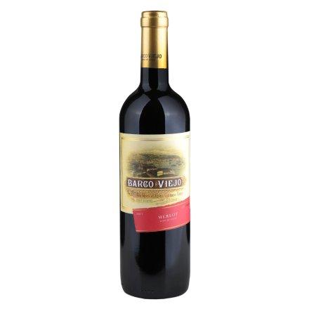 【清仓】智利帕维梅乐干红葡萄酒