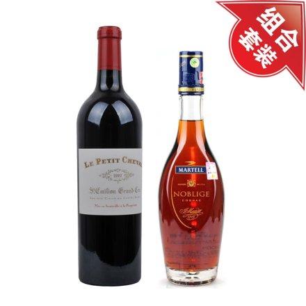 法国小白马2007干红葡萄酒(白马酒庄副牌)+马爹利名士700ml