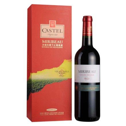 法国CASTEL洣瑞珍藏干红葡萄酒750ml