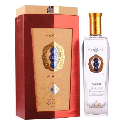 【清仓】43°老银川白酒500ml