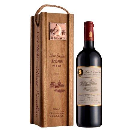 【清仓】法国驭香圣爱美隆圣富里斯2009干红葡萄酒