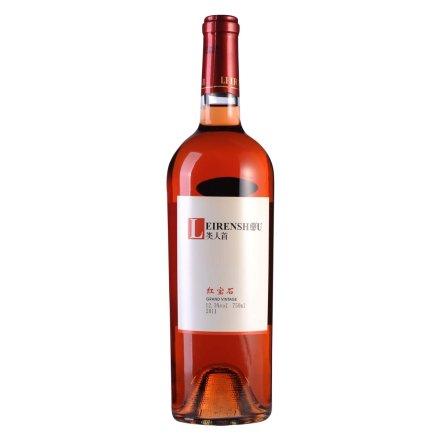 【清仓】中国类人首红宝石桃红葡萄酒