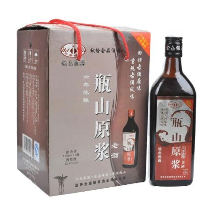 (清仓)12.8°瓶山原浆六年银色经典礼盒