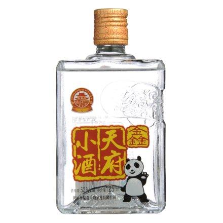 52°鑫天府小酒125ml