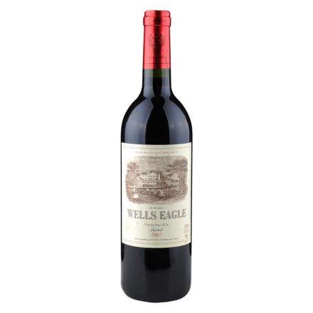 【清仓】法国威尔斯鹰西拉干红葡萄酒