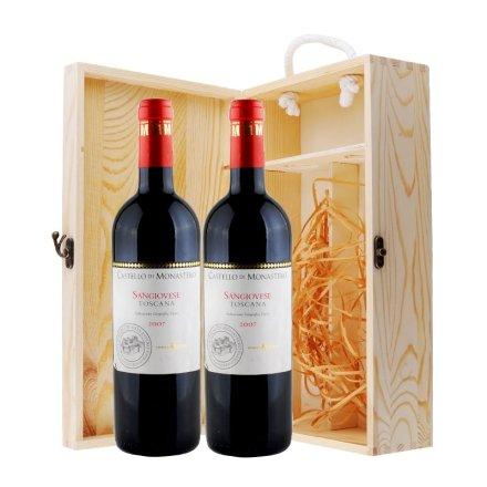 十全十美意大利红酒礼盒