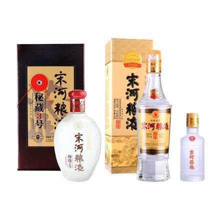 50°宋河粮液秘藏3号+1988金奖纪念酒+宋河粮液100ml