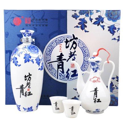 13°坊巷青红酒(远年)1000ml礼盒