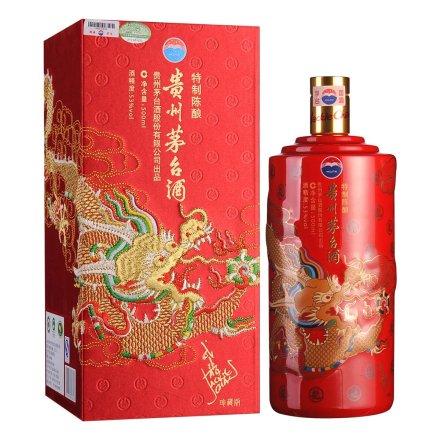 【清仓】53°贵州茅台酒特制陈酿成龙珍藏版500ml