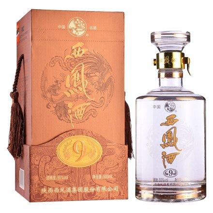 【清仓】55°西凤酒(9)500ml