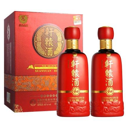 45°轩辕酒•和酒礼盒500ml*2