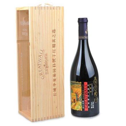 (清仓)中国华夏长城葡园 精英之选木盒酒