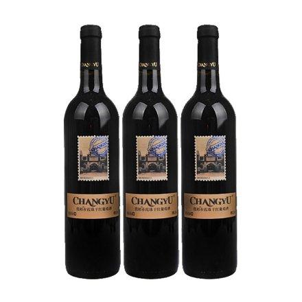中国张裕邮票纪念版之张裕赤霞珠干红葡萄酒(3瓶装)
