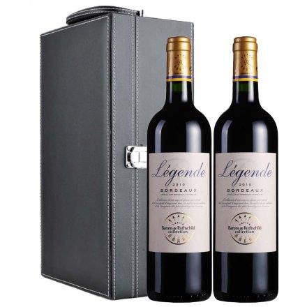 法国拉菲传奇波尔多干红葡萄酒黑色双支皮盒