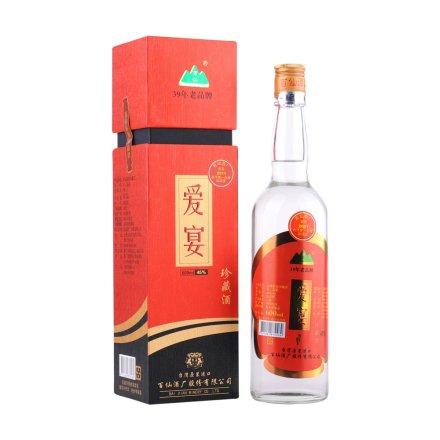 45°百仙爱宴珍藏酒600ml