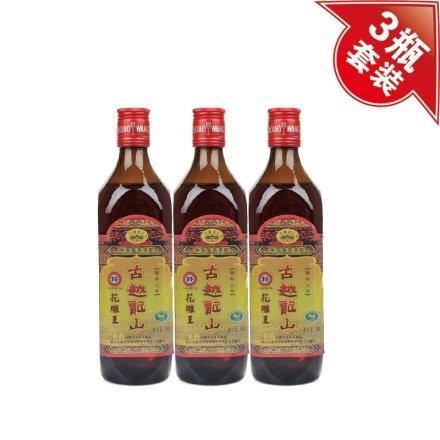 15°古越龙山八年花雕王500ml(3瓶装)