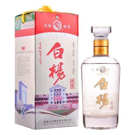 【清仓】46°白杨小庆典500ml