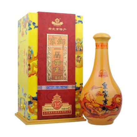 (清仓)52°京都二锅头一品黄瓷窖藏15年500ml