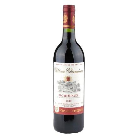 法国查威度古堡波尔多干红葡萄酒